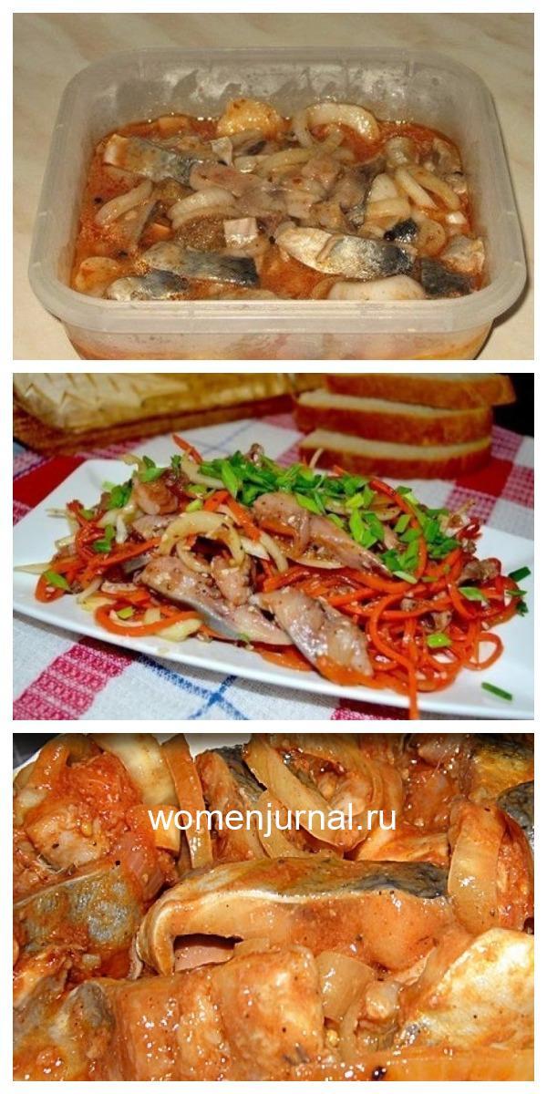 Легкий и быстрый рецепт идеальной сельди по-корейски. Вкусно, как никогда!