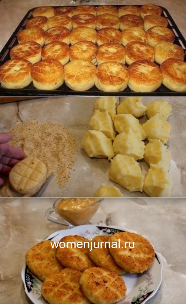 Драники отдыхают: свекровь рассказала, как приготовить новое блюдо из картофеля.