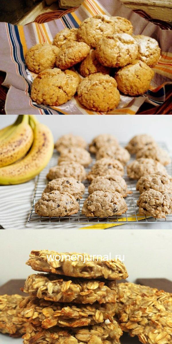 Едим и худеем: печенье без сахара и муки