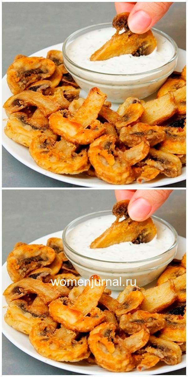Сочные, ароматные, вкуснейшие грибочки «ХОЧУ ЕЩЁ»