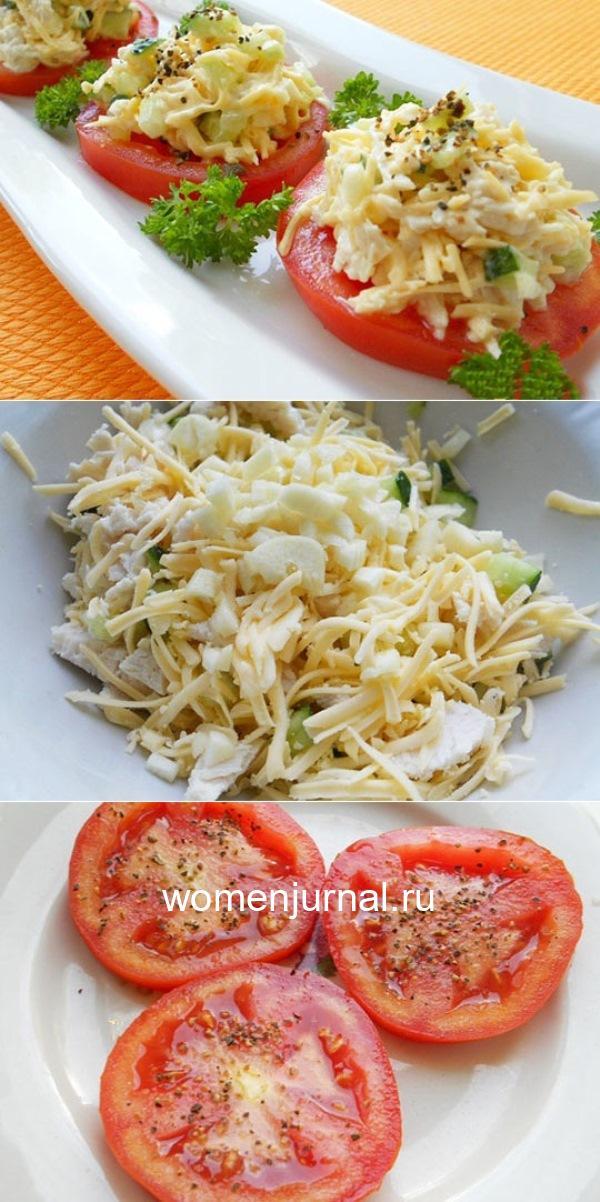Быстрая закуска из помидоров, которую вы будете готовить ежедневно, как только попробуете и порадуете домашних!