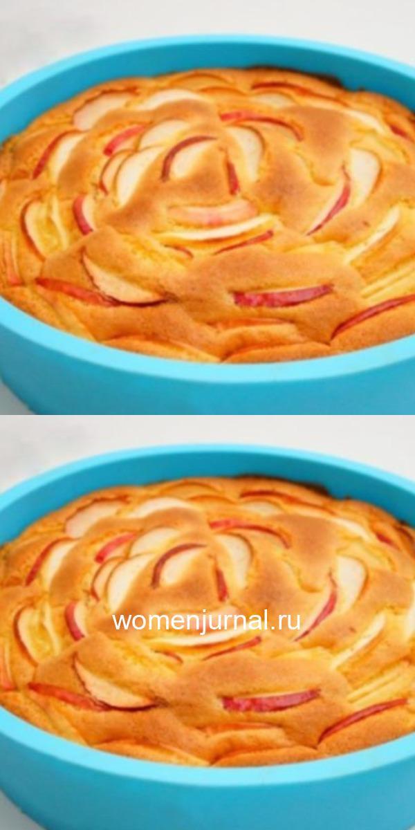 Несравненная шарлотка с яблоками!