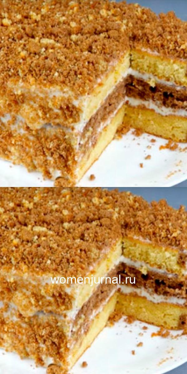Торт со сгущенкой быстрого приготовления.