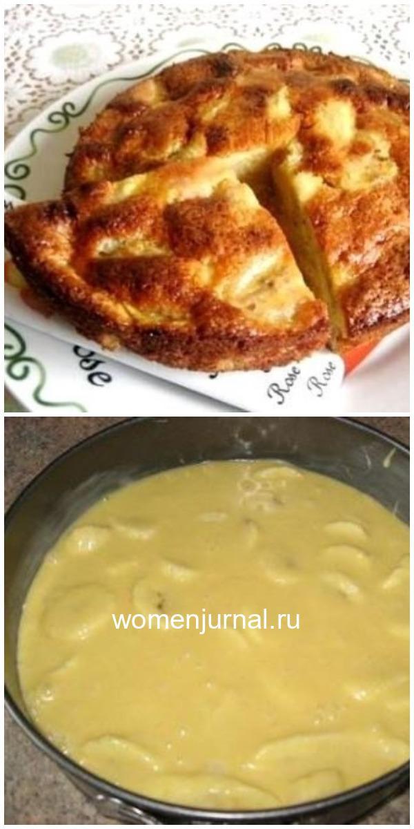 Заливной пирог с бананами по рецепту из старой кулинарной книги