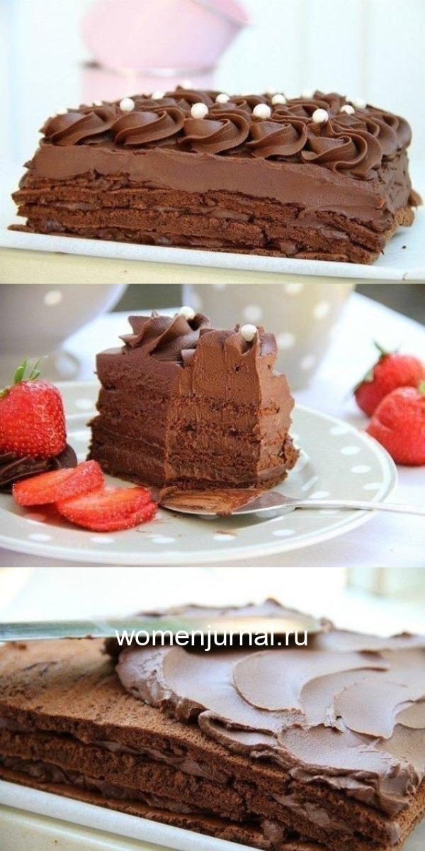 Шоколадный торт «Мечта»