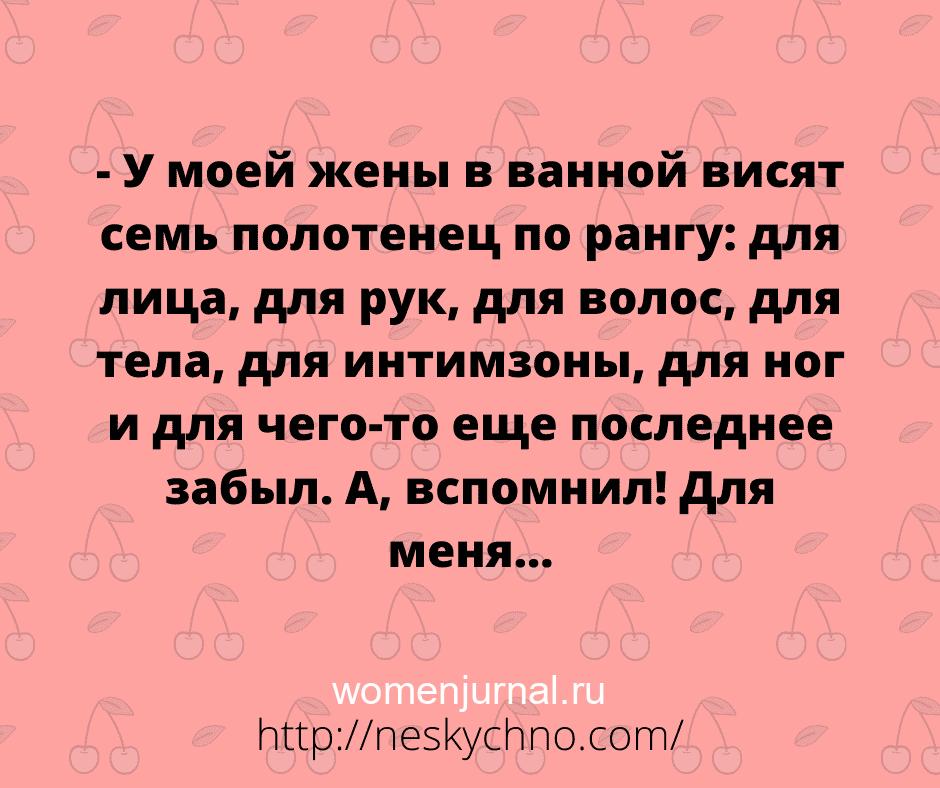 02otv-8692638