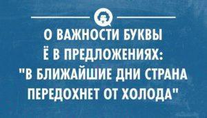 0_f1371_cd077679_orig-300x172-1819209