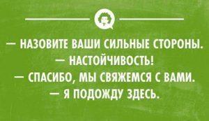 0_f1373_ed22038a_orig-300x173-5196365