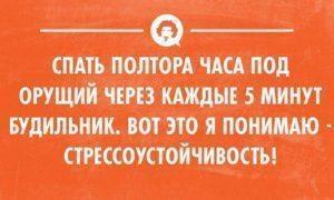 0_f1375_c23e6928_orig-300x180-7607466