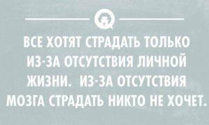 0_f1386_7a2f9379_orig-300x180-5148824
