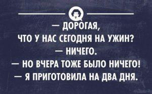0_f138a_f33399bb_orig-300x187-3452245