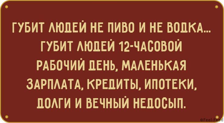 1-kopiya-2-1-9473915