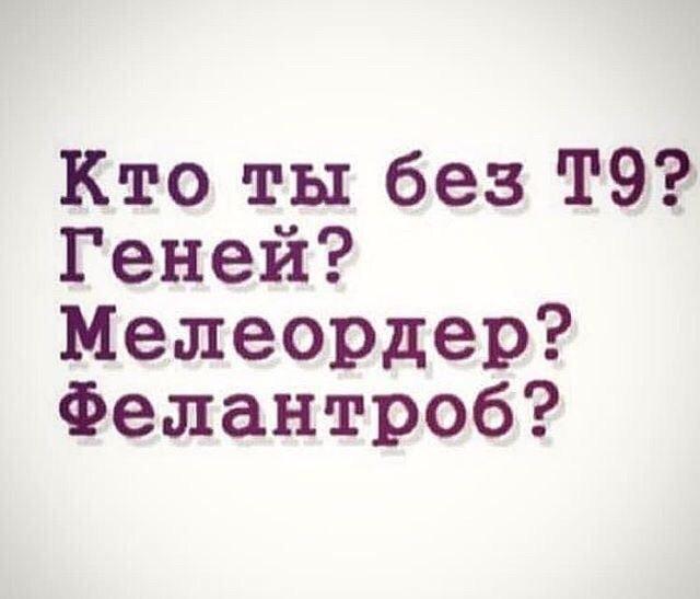 1535098160_anekdoty-8731117