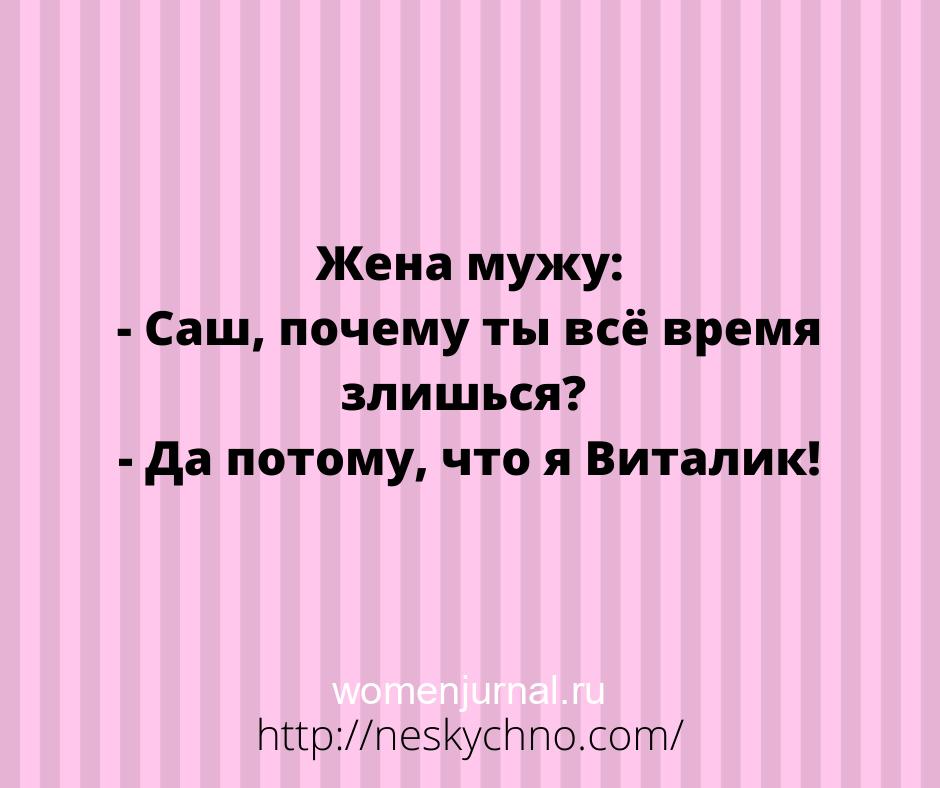 1ny7v-9752956