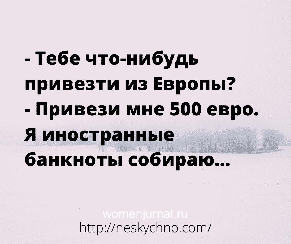 1wf0g-6090084