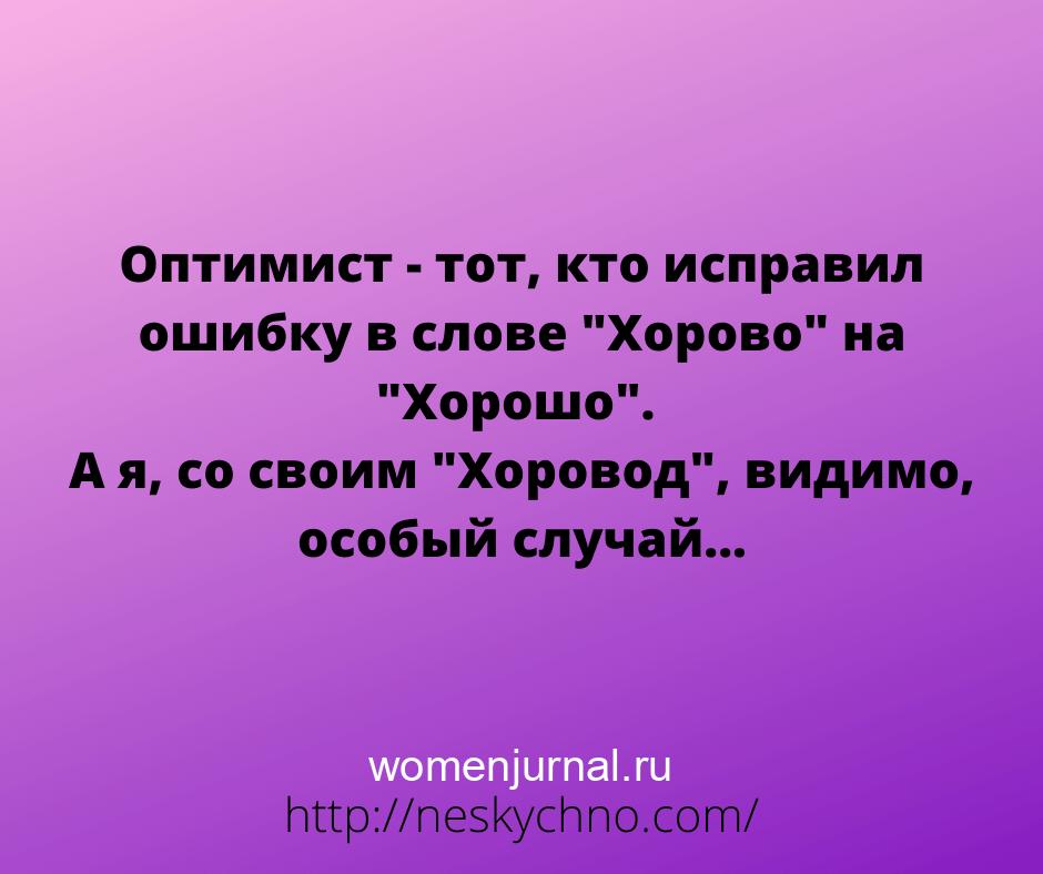 1yhs2-5287706