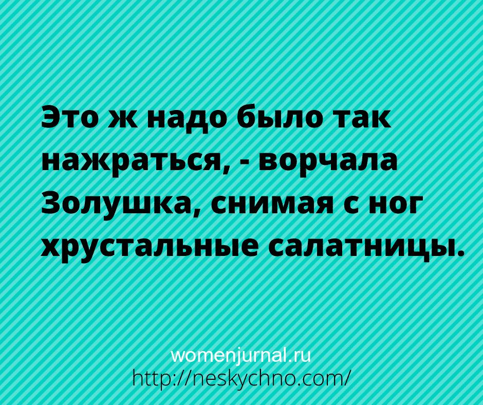 2-207-6263780