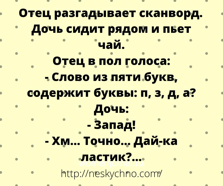 2-349-2925106