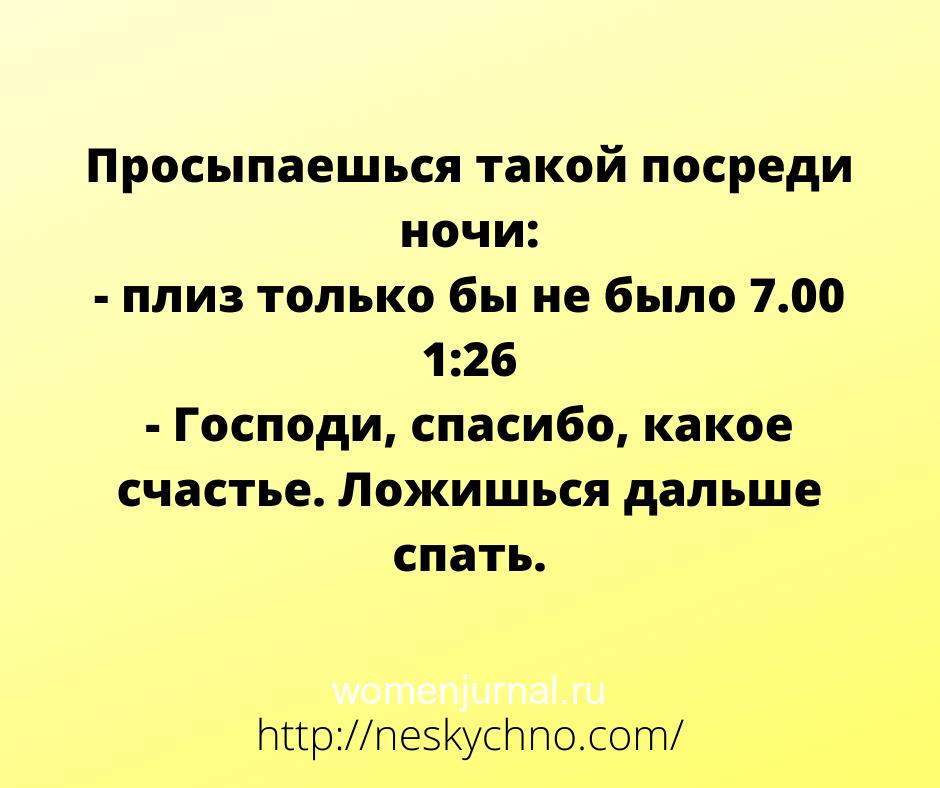 2-8-1-2228068