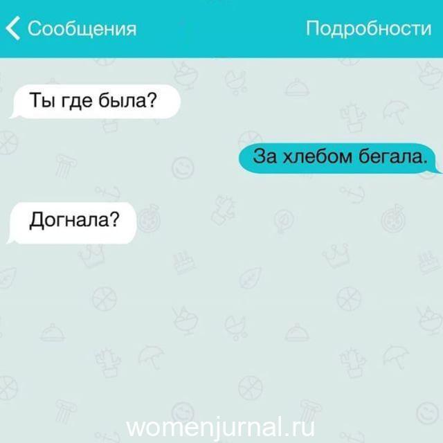 2-kopiya-kopiya-39-2018400