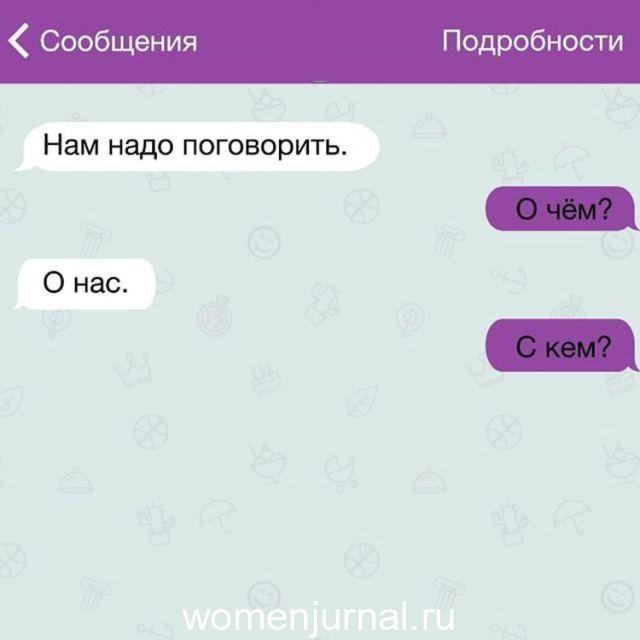 2-kopiya-kopiya-kopiya-38-3269396