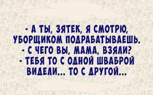 257f2ff553fe9bab63acc099e58919e9-7449019