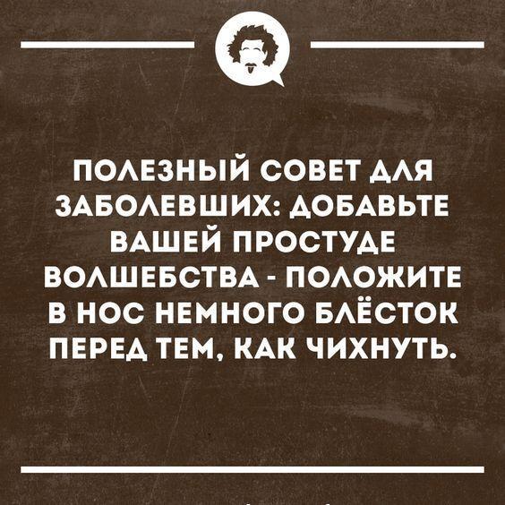 39f8e56c34f94e2c36fda4b2371c1481-1-1-3473691