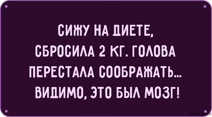 7-kopiya-4-1-6879619