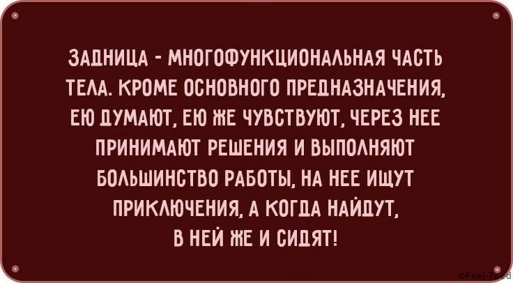 8-kopiya-1-7692626