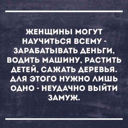 838fc4bf9550d06a4278ac8f74aa6933-7638867