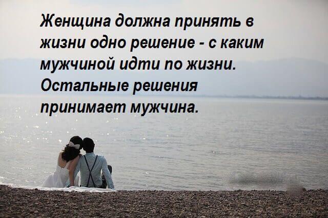 beach-1094040_640-2375151