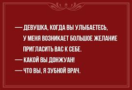 bez-nazvaniya-6716282