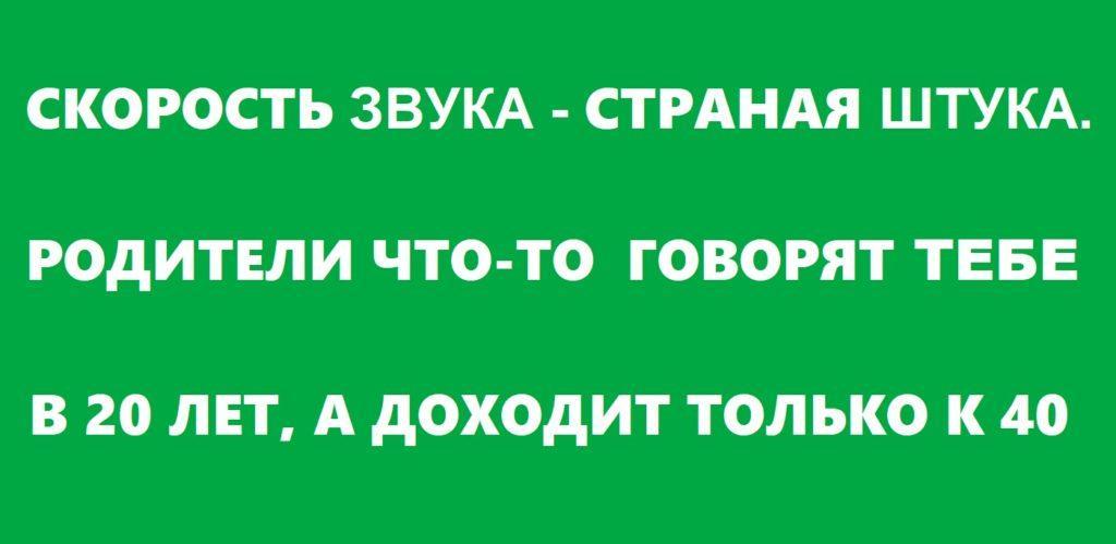 fotoram-io-3-1-1024x499-9372179