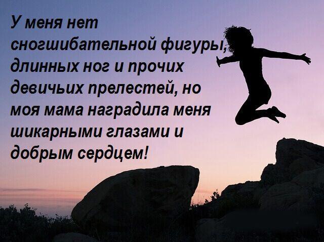 girl-924903_640-2974792