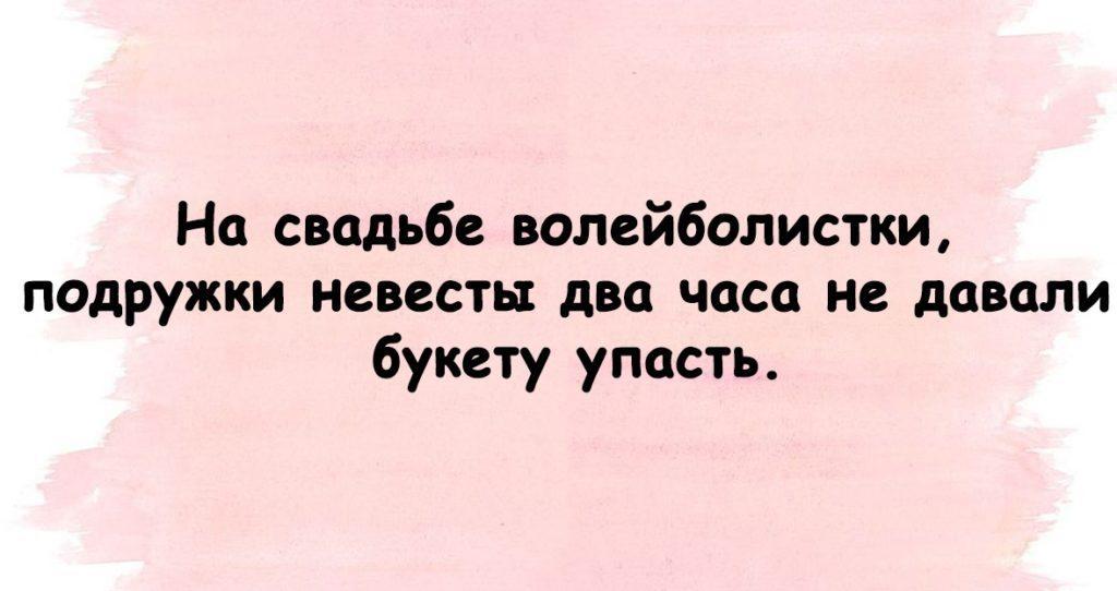 l_ozly6qls8-1024x542-1634062