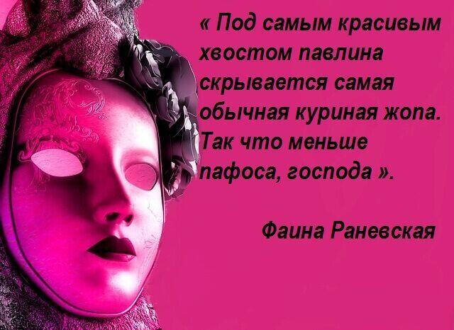 mask-1269102_640-5573973