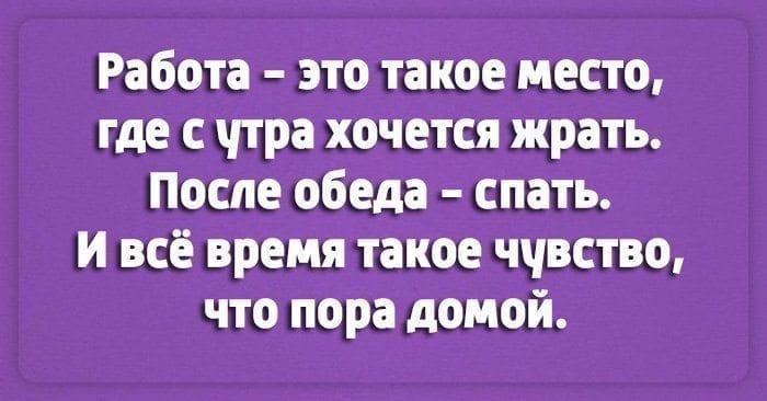 nachnite-den-s-portsii-otbornogo-yumora6-2555274