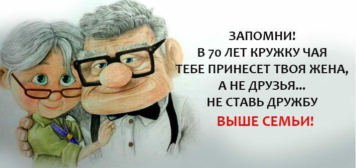 semya-e1528655620339-2671007