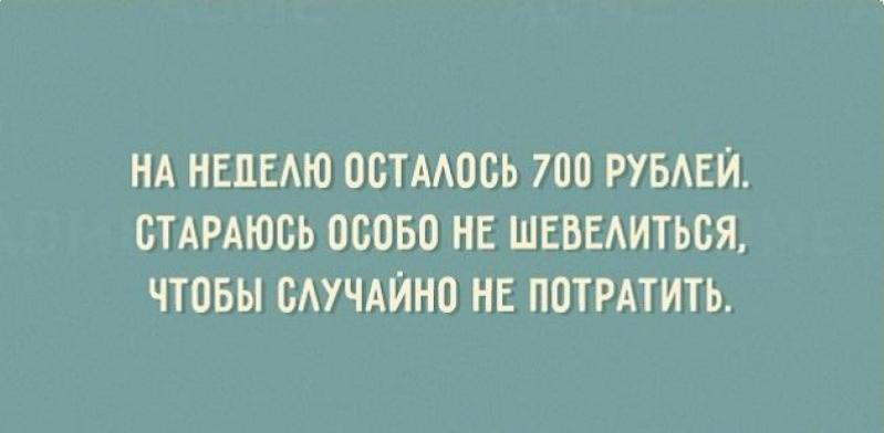 t9-1-9614992