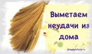 venik_1_1_fotor-750x440-300x176-2236645