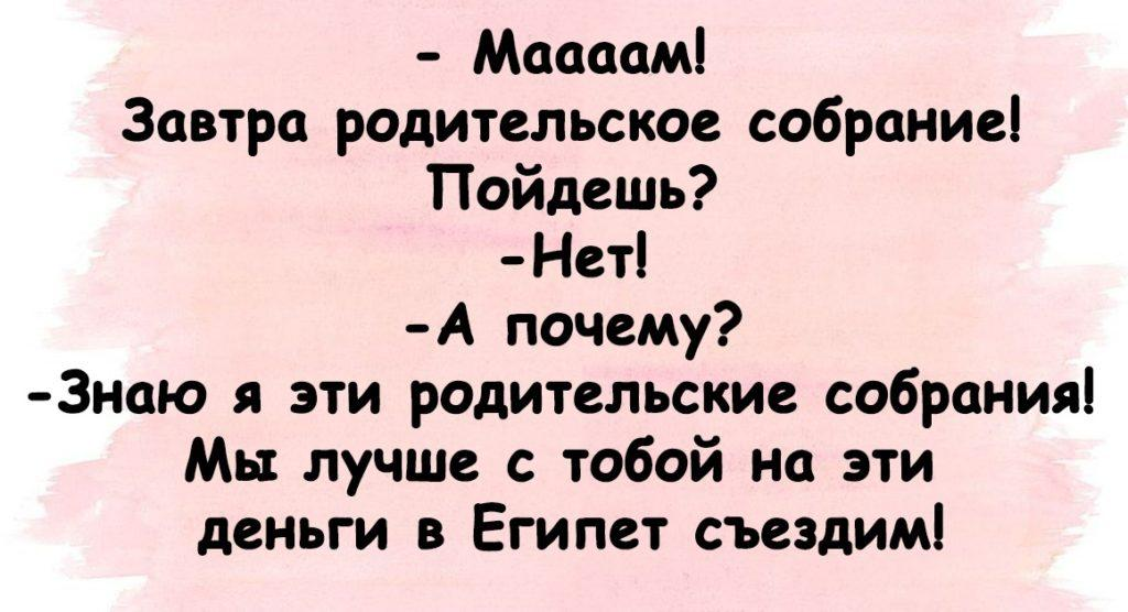vxotsxvozxu-1024x556-4618366