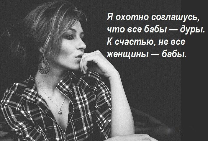 woman-912367_640-3667160