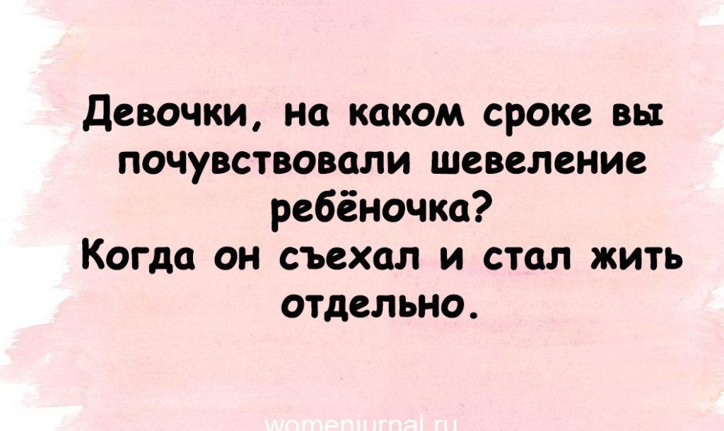 xdrgxc8fssy-1024x610-1322881