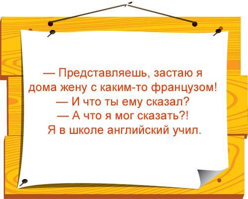 zaglav-21-3367207